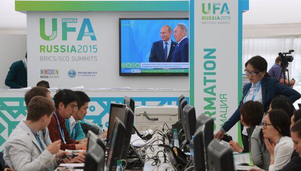 Работа Международного пресс-центра саммитов БРИКС и ШОС. Архивное фото