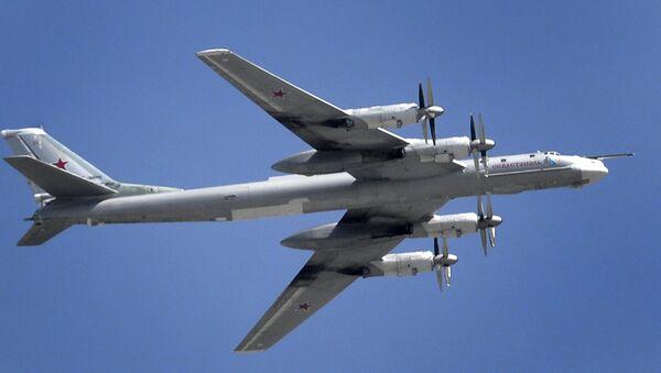 Российский стратегический бомбардировщик Ту-95. Архивное фото