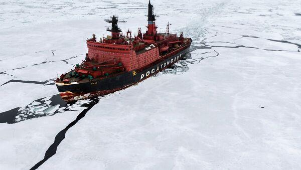 Атомный ледокол Ямал. Архивное фото