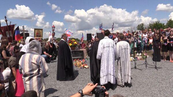 Годовщина трагедии MH17 в Донбассе: 298 шаров в небе, памятник и молебен