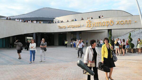 Музыкальный фестиваль Голосящий КиВиН в Калининградской области. Архивное фото.
