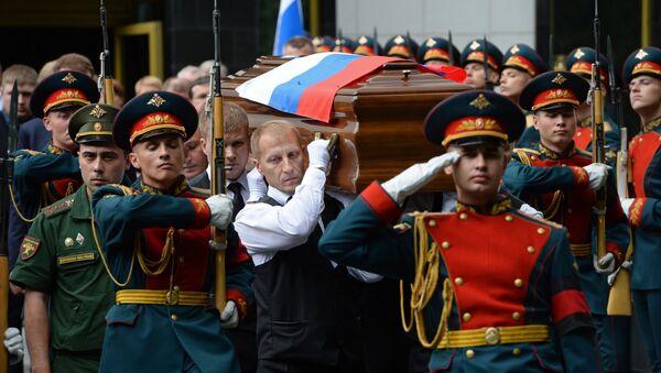 Прощание с Геннадием Селезневым
