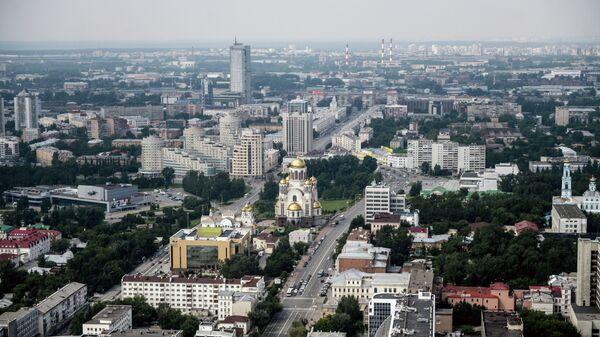 Вид Екатеринбурга. Архивное фото