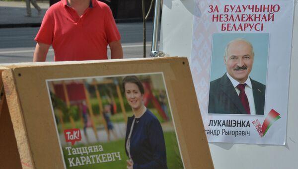Пункт сбора подписей в поддержку кандидатов в президенты Белоруссии на выборах 2015
