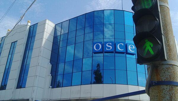 Офис ОБСЕ. Архивное фото
