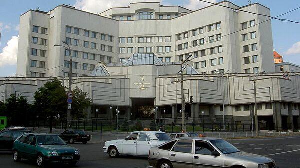 Здание Конституционного суда Украины. Архивное фото