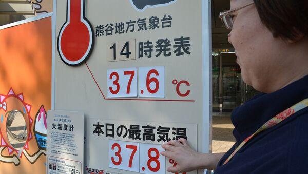 Температура на термометре во время жары в Японии