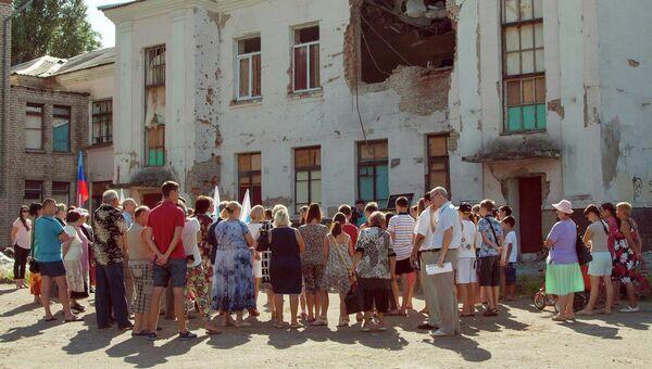 Годовщина обстрела школы № 39 в Луганске