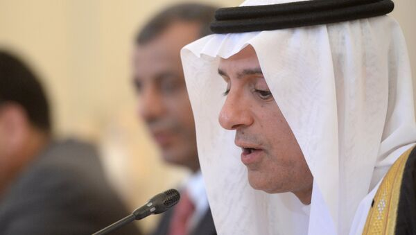 Адель аль-Джубейр. Архивное фото