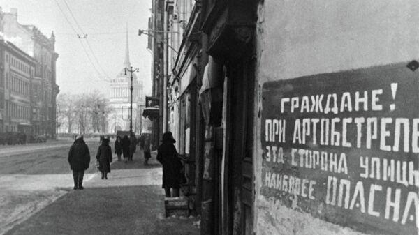 Табличка на доме в блокадном Ленинграде. Архивное фото