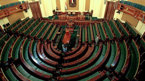 Зал заседаний нижней палаты парламента Египта