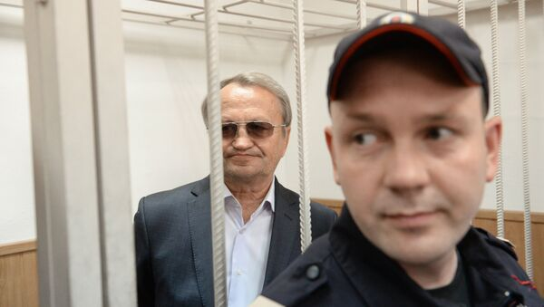 Рассмотрение ходатайства следствия об аресте В. Нечаева