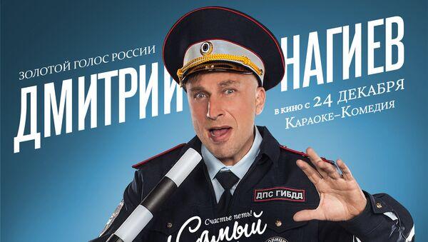 Караоке-марафон Золотой голос России