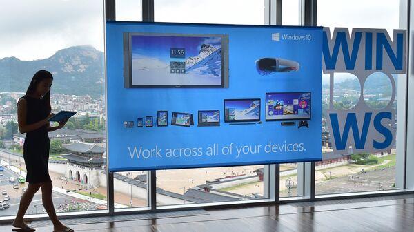 Презентация операционной системы Windows 10 в Сеуле, Южная Корея
