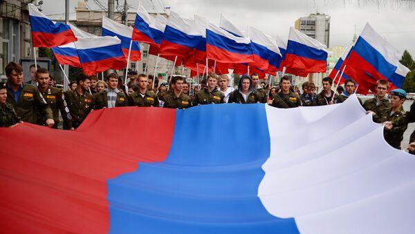 Празднование Дня российского флага. Архивное фото
