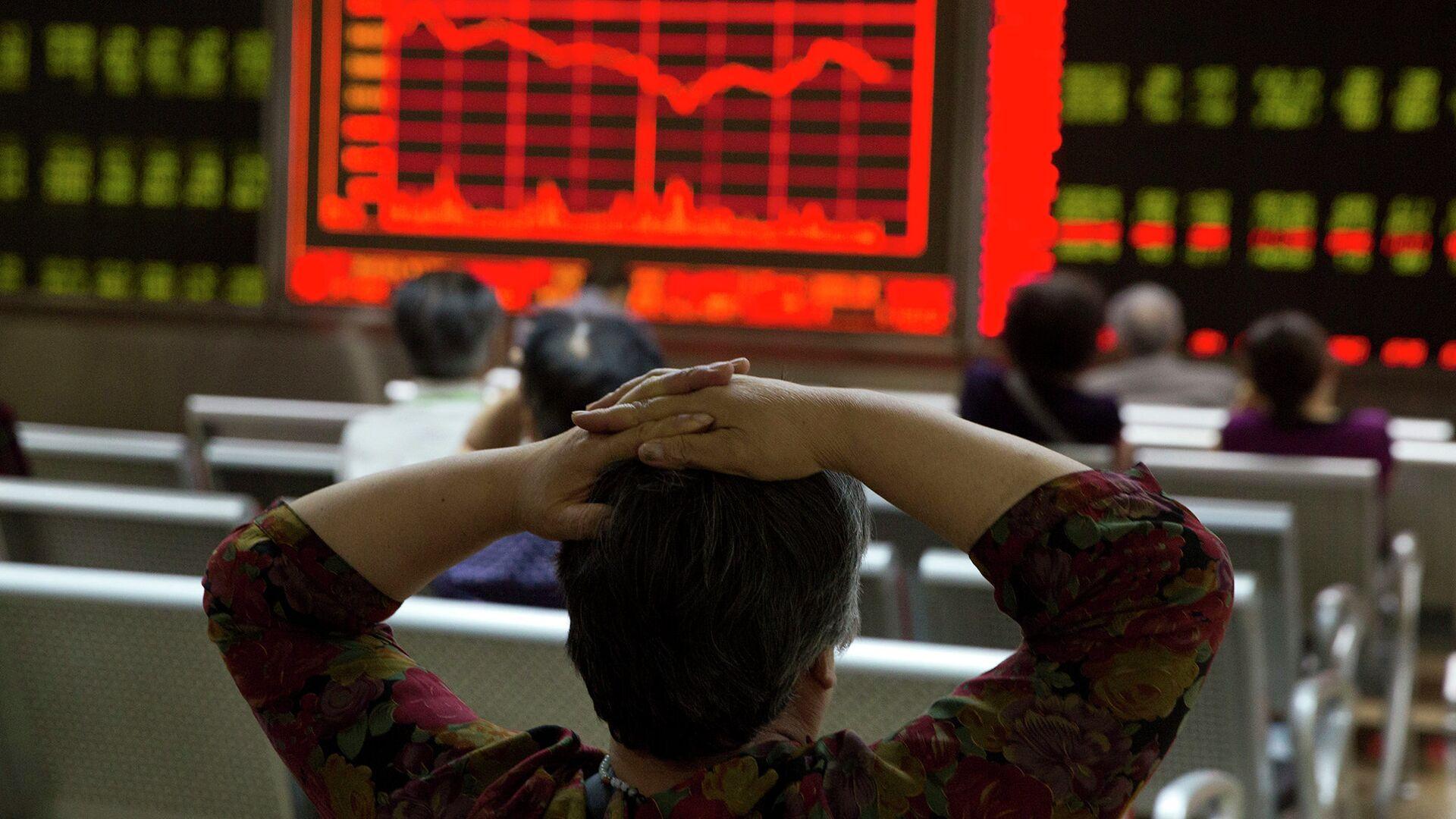 Цены на акции в Пекине. Август 2015 - РИА Новости, 1920, 22.09.2021