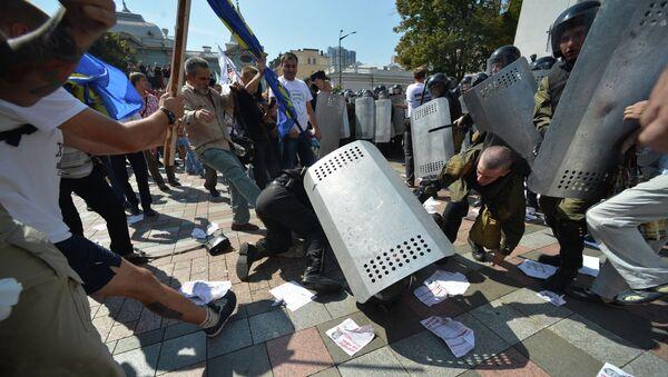 Протестные акции в Киеве