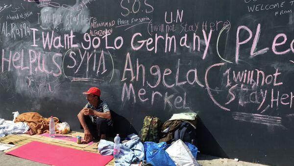 Беженцы с Ближнего Востока в Будапеште