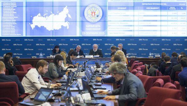 Представители Центральной избирательной комиссии (ЦИК) России следят за ходом выборов в субъектах РФ. Архив