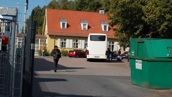 Сирийские беженцы в транзитном центре для беженцев в Осло, Норвегия