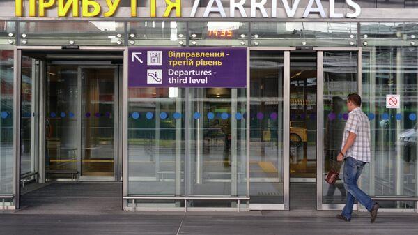 Киевский аэропорт Борисполь. Архивное фото