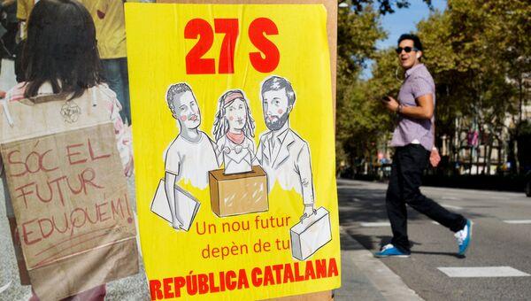 Досрочные выборы в Каталонии. Архивное фото