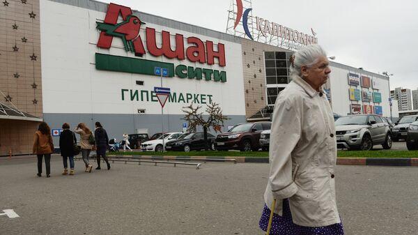 Магазин торговой сети Ашан, против которой управление Роспотребнадзора по Москве подало иск в арбитражный суд