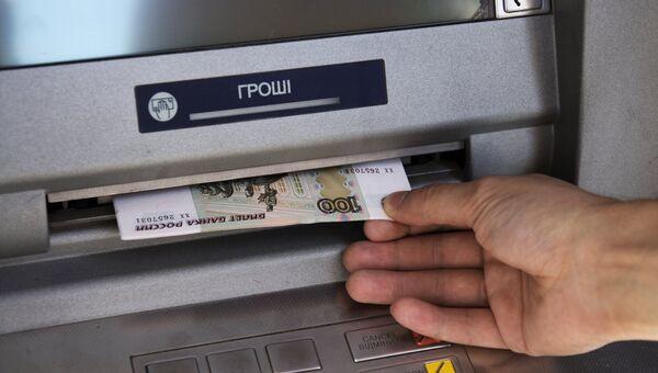 Банкомат в Донецке. Архивное офто