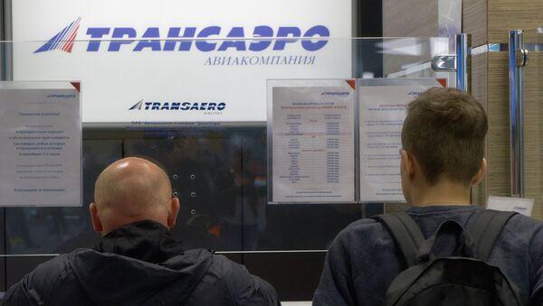 Билетные кассы компании Трансаэро. Архивное фото