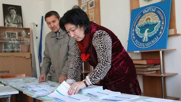 Подготовка к выборам в Киргизии. Архивное фото