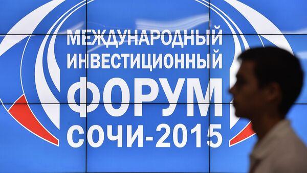 Экран с символикой международного инвестиционного форума Сочи-2015