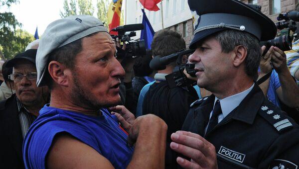 Участники митинга в центре Кишинева против действующей власти. Архивное фото
