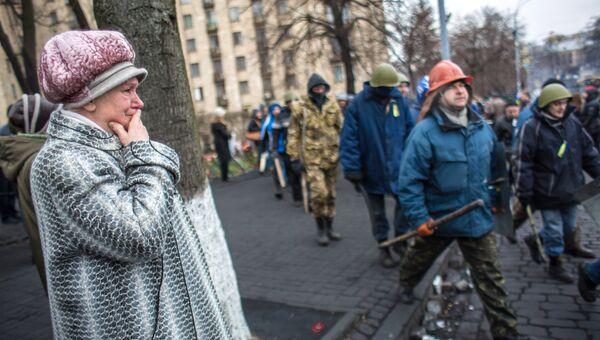 Отряд самообороны Майдана