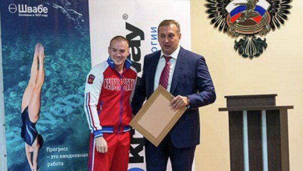 Швабе оказал спонсорскую поддержку сборной РФ по прыжкам в воду
