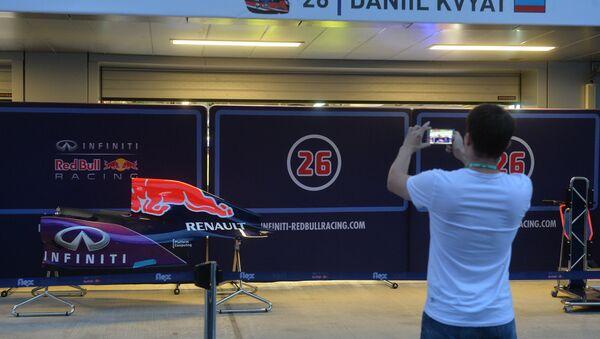 Бокс команды Red Bull Racing российского пилота Даниила Квята