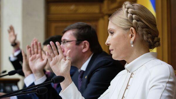 Депутат Верховной рады Украины, лидер партии Батькивщина. Архивное фото