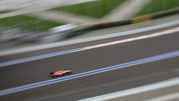Российский этап чемпионата мира по кольцевым автогонкам в классе Формула-1