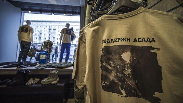 Манекен в витрине магазина Армия России в Москве. Архивное фото