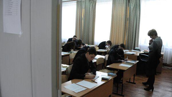 Выпускники читинской школы №4 пишут итоговое сочинение