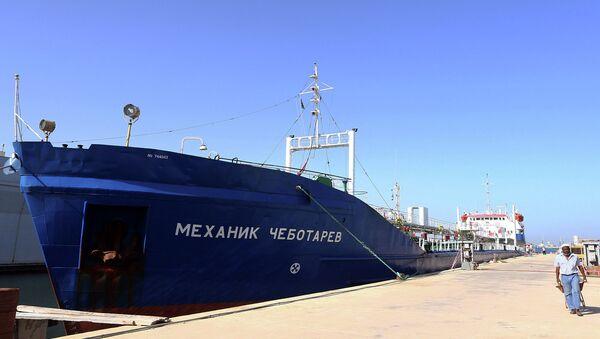 Российский танкер Механик Чеботарев, задержанный ВМС Ливии