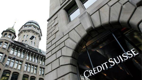 Швейцарский банк Credit Suisse в Цюрихе