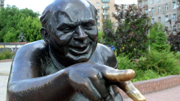 Памятник народному артисту СССР Евгению Леонову. Архивное фото