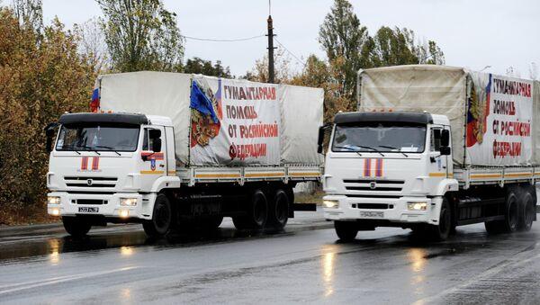 Автомобили конвоя МЧС РФ с гуманитарной помощью для жителей Донецкой и Луганской областей. Архивное фото