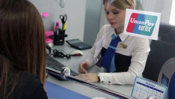 Оформление новой платежной карты Международной Китайской платежной системы UnionPay в Крыму