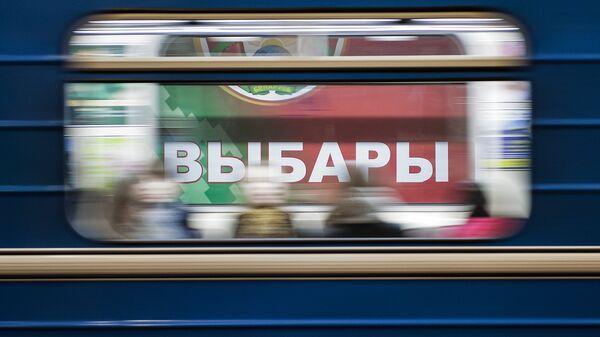 Предвыборная агитация в Белоруссии