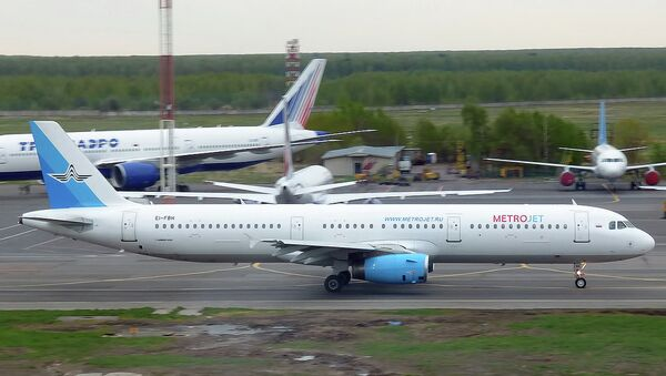 Самолет Airbus A-321