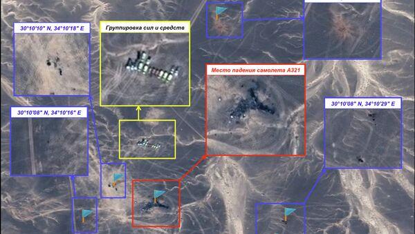 Космический снимок зоны мониторинга в месте падения российского пассажирского лайнера Airbus-321 авиакомпании Когалымавиа, который выполнял рейс 9268 Шарм эш-Шейх - Санкт-Петербург