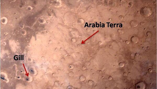 Аравийская земля. Фотография с зонда Мангальян