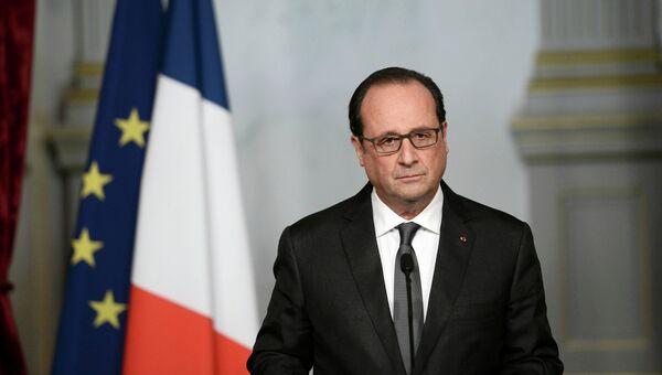 Франсуа Олланда 14.11.2015. Архивное фото