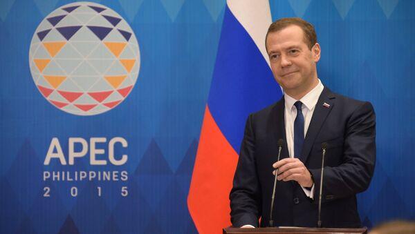 Председатель правительства РФ Дмитрий Медведев на пресс-конференции по итогам форума АТЭС. 19 ноября 2015. Архивное фото